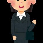 客室乗務員に合格するためのリクルートスーツの選び方