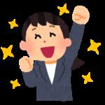 独学で新卒JAL・ANAに合格した就活Story③